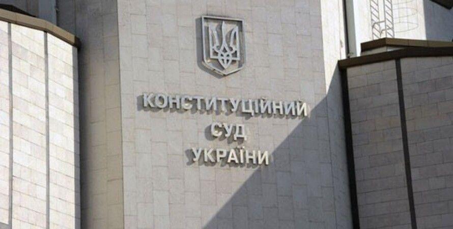 Фото: tymoshenko.ua