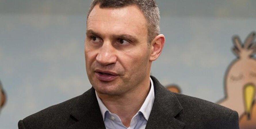 Виталий Кличко / Фото: kievcity.gov.ua