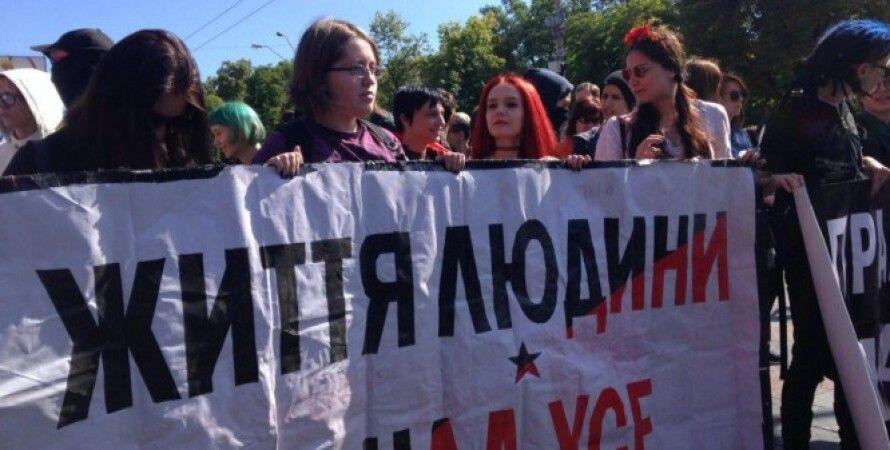 Марш равенства в Киеве / Фото: hromadske.ua