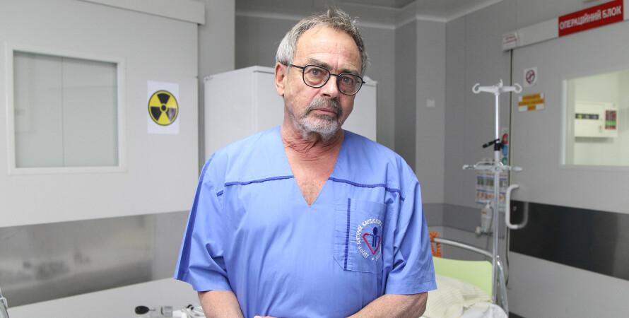 Пьер Левис, кардиолог из Швейцарии, кардиохирург