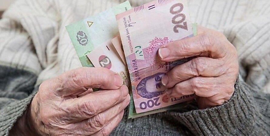 Пенсія в Україні, пенсія, пенсіонери, накопичувальна пенсія, пенсійна реформа, реформа пенсії в Україні, старість