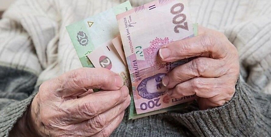 пенсия, подняли, расчет, сумма
