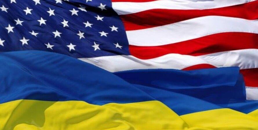 Фото с сайта capital.ua