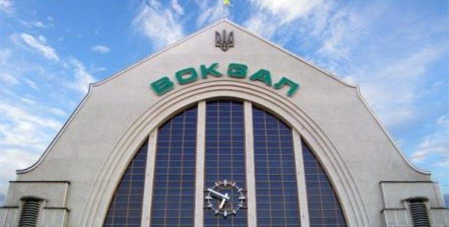 www.vokzal.kiev.ua