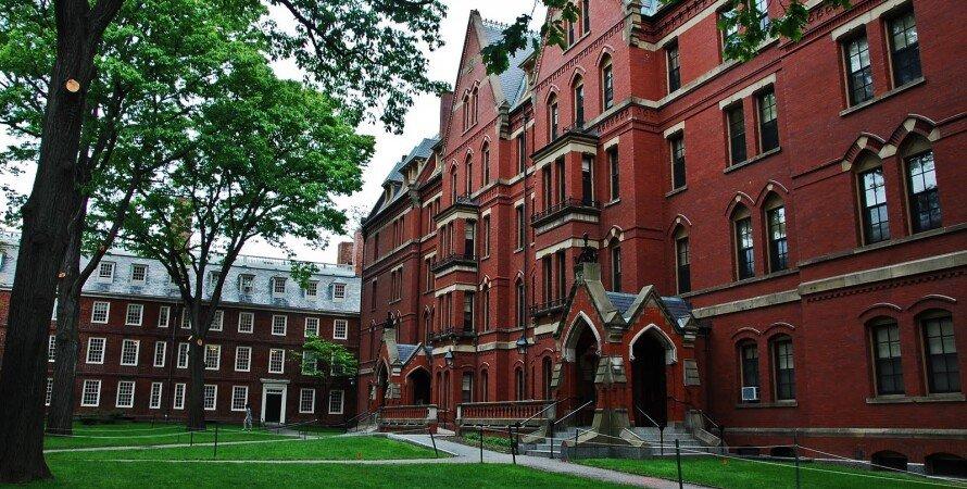університет, вищий навчальний заклад, освіта, Гарвард, міносвіти