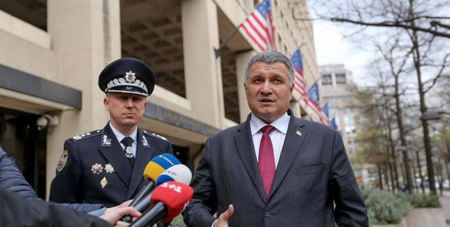Вячеслав Аброськин и Арсен Аваков / Фото: МВД