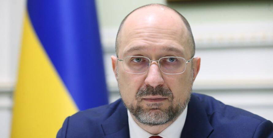 Денис Шмигаль, прем'єр-міністр, глава уряду — фото