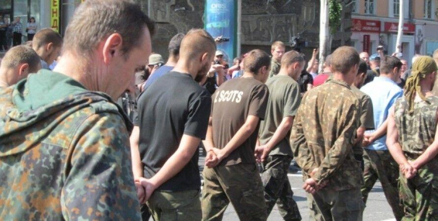 Пленные в Донбассе / Фото: instagram.com/sashakots