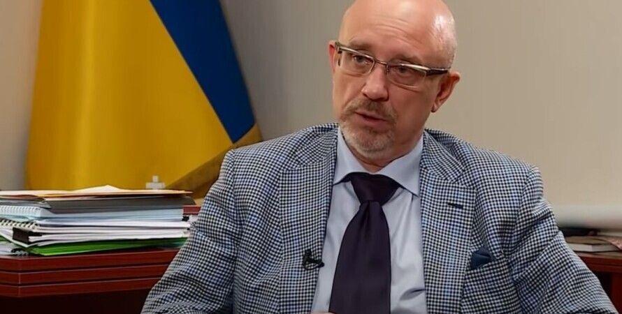 коллаборационизм, коллаборант, закон, переходное правосудие, Алексей Резников, Донбасс