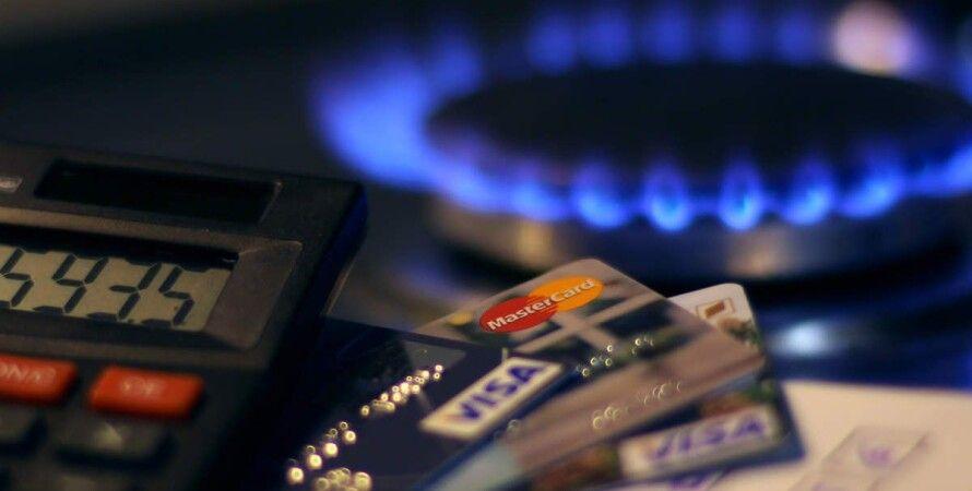 цена на газ, тарифы на газ, мвф, госрегулирование цен, переговоры с мвф, премьер,
