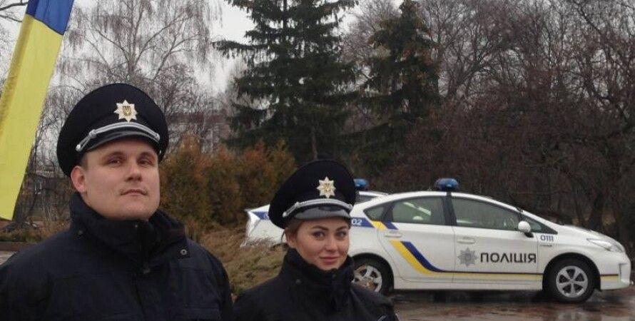 Фото: facebook.com/arsen.avakov.1