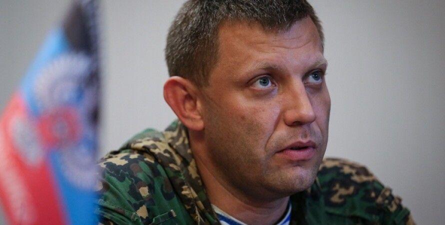 Александр Захарченко / EPA