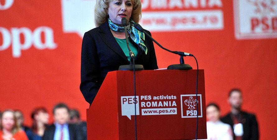 Фото: Partidul Social Democrat