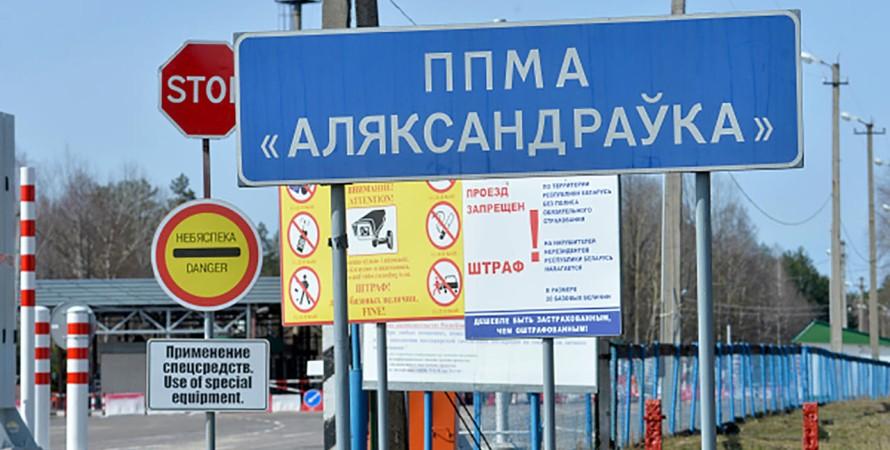 В Беларусь обстреляли пограничный знак с территории Украины