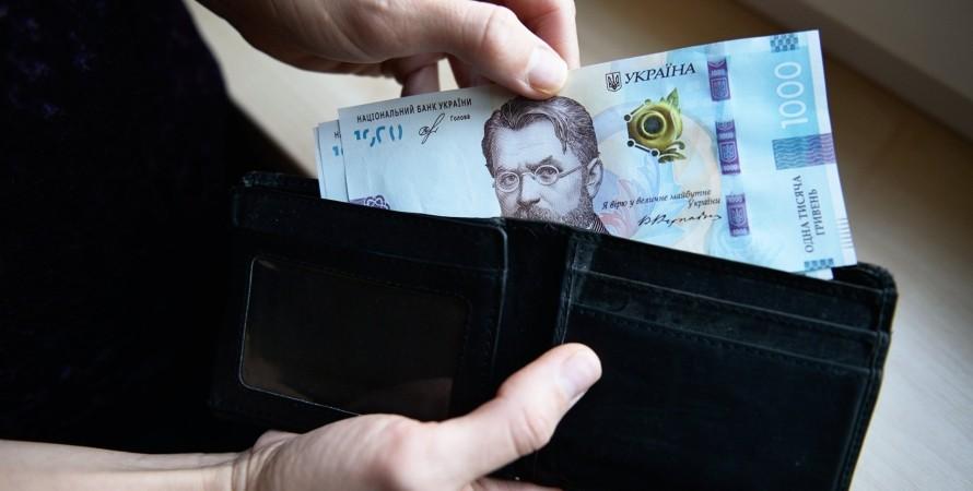 кошелек, деньги, гривна, фото