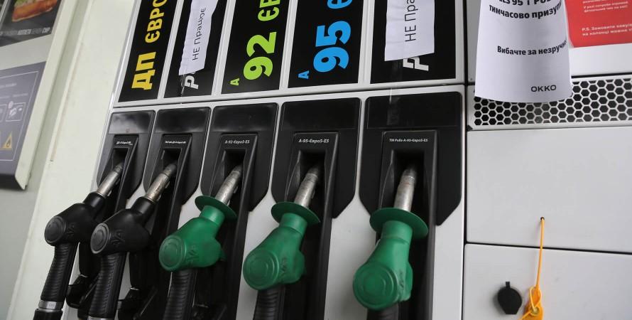 топливо, заправка, цены