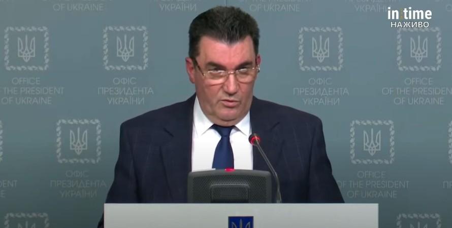 СНБО, Данилов, санкции, Конча-Заспа, Пуща-Водица,
