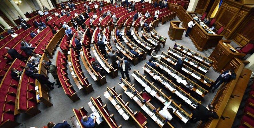 Верховная Рада / Фото: ТСН