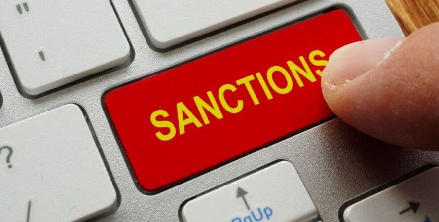 пленки Деркача, санкции, сша, американские