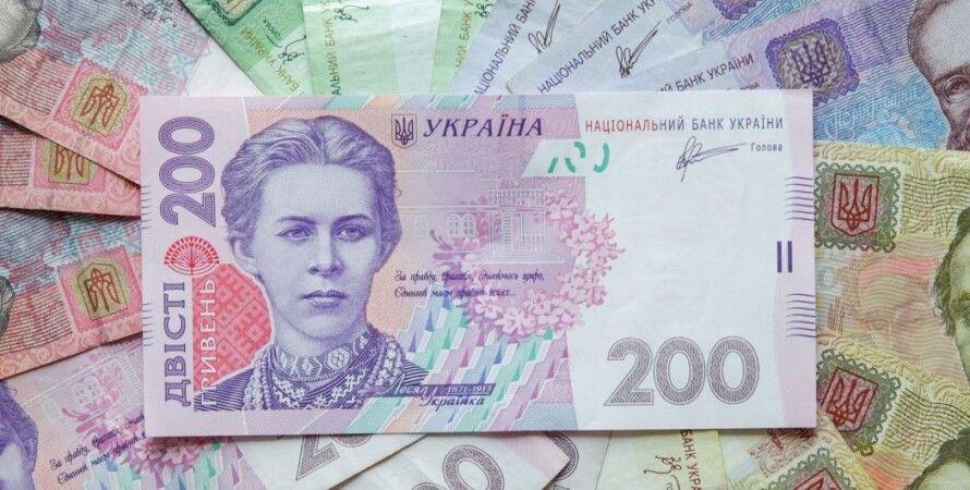 Гривны, деньги, зарплата, минимальная зарплата в Украине