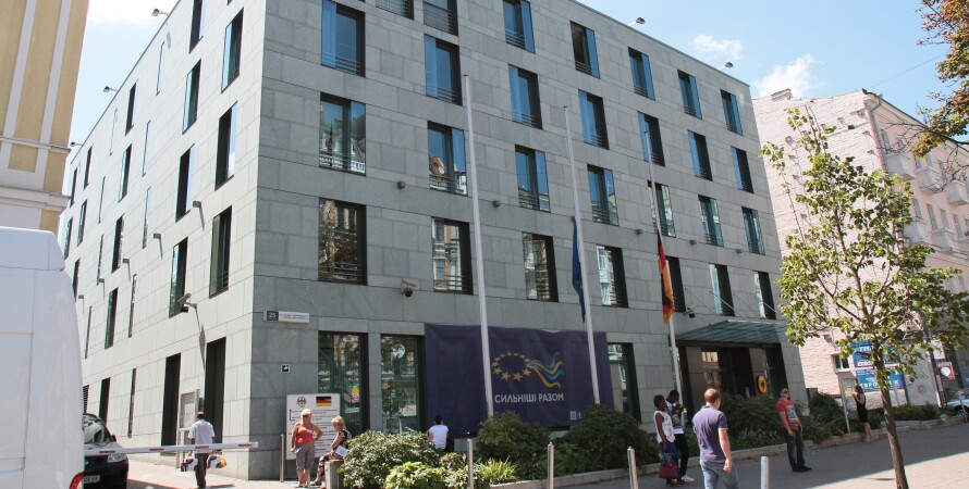 Посольство ФРГ в Украине, здание, киев
