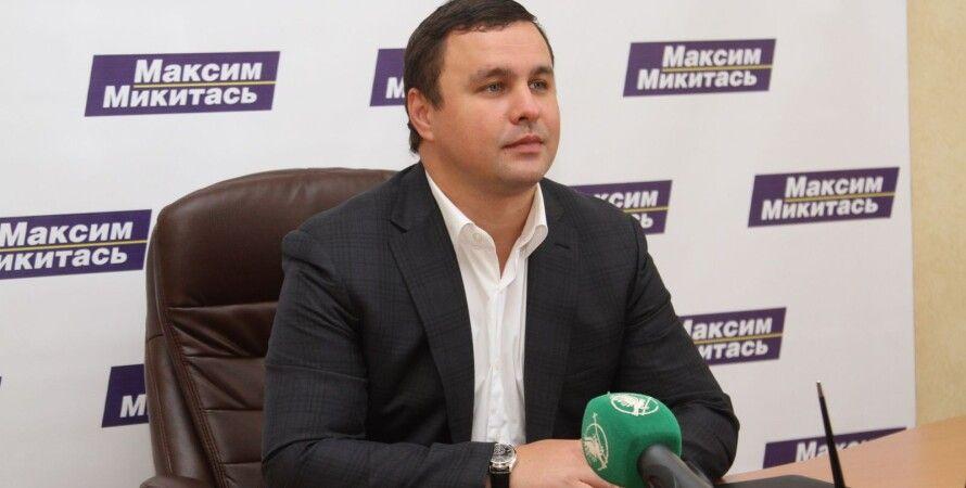 Максим Микитась / Фото: my.ua
