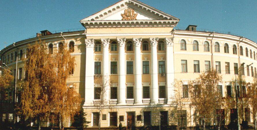 Киево-Могилянская академия / Фото:buki.com.ua