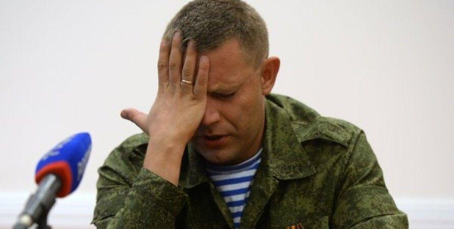 Александр Захарченко / Фото: politrada.com