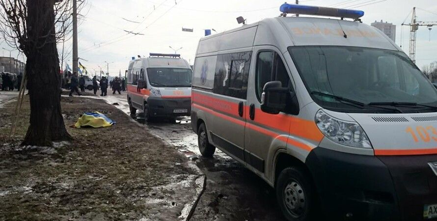 Одна из жертв теракта / Фото: Facebook/Slava Mavrichev