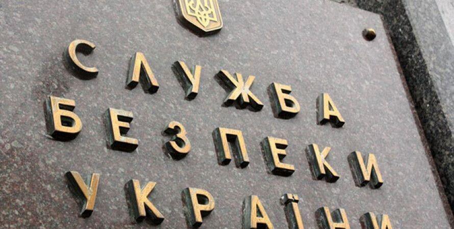 рнбо, СБУ, ратифікація, харківські угоди, РНБО України, державна зрада