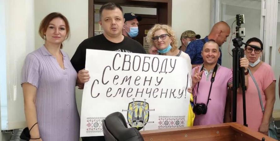 семен семенченко, суд, фото