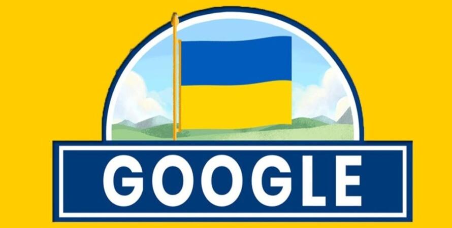 Google Украина, логотип