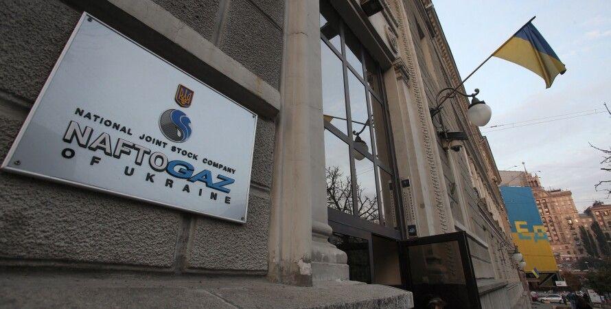 НАК Нафтогаз Украины / Фото: КоммерсантЪ
