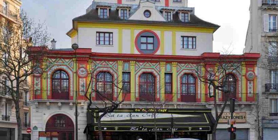 Концертный зал Bataclan / Фото из открытых источников