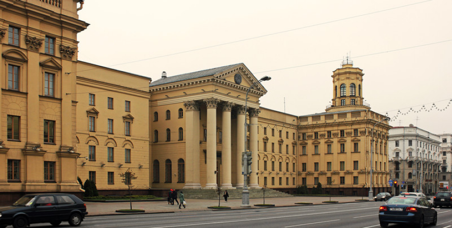 Главное здание КГБ Беларуси