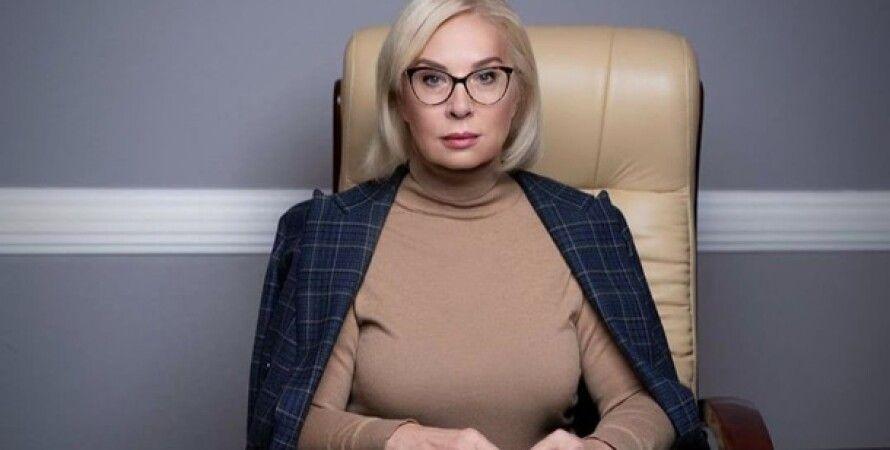 Людмила Денисова, полонені, передача, ЛНР, ДНР, ТКГ, ОРДЛО