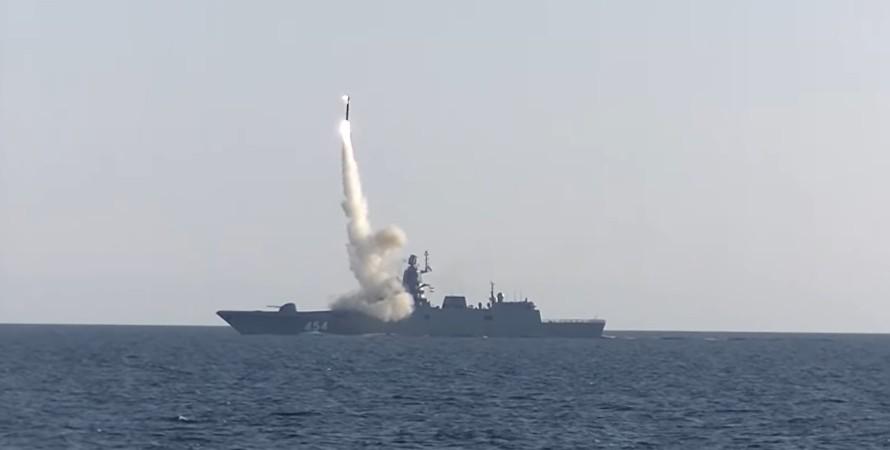 запуск, ракета, циркон, фото