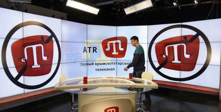 Телеканал ATR / Фото: Sockraina