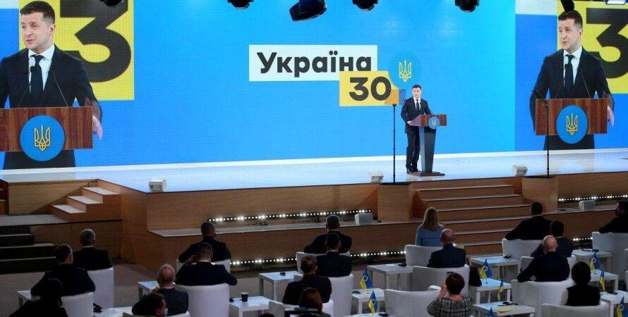 Владимир Зеленский, Михеил Саакашвили, Судебная реформа, Суд в смартфоне, Бюрократические процедуры
