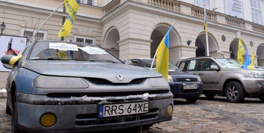 автомобили, евробляхи, регистрация, закон, фото