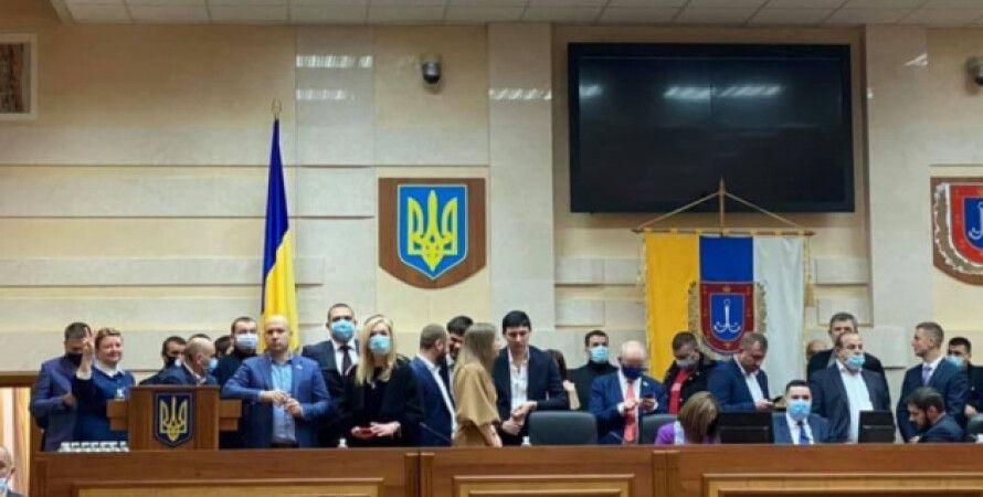 Одесский облсовет, Одесса, Драка, ОПЗЖ, Партия Шария, За будущее, Блокирование трибуны