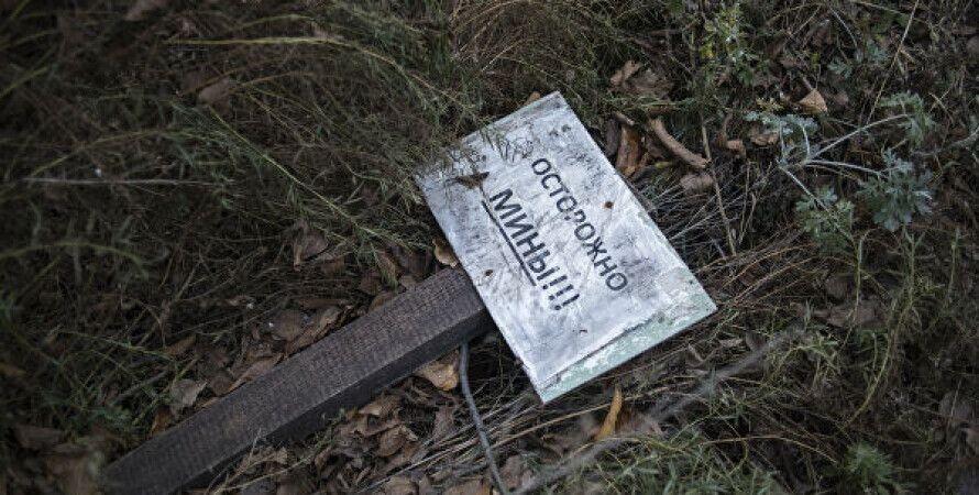 взрыв, Донбасс, мины, подросток, полиция