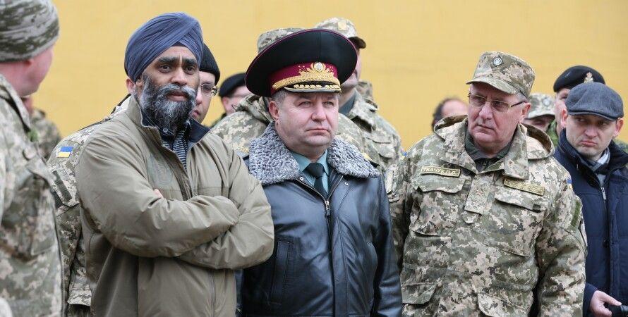 Фото: iPress.ua