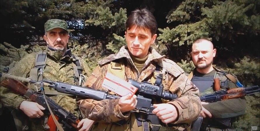 Деян Берич (в центре)  / Фото: antikor.com.ua