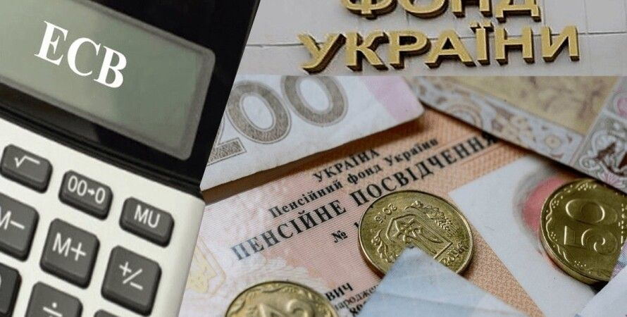 Фото: Ukrainatoday.com.ua