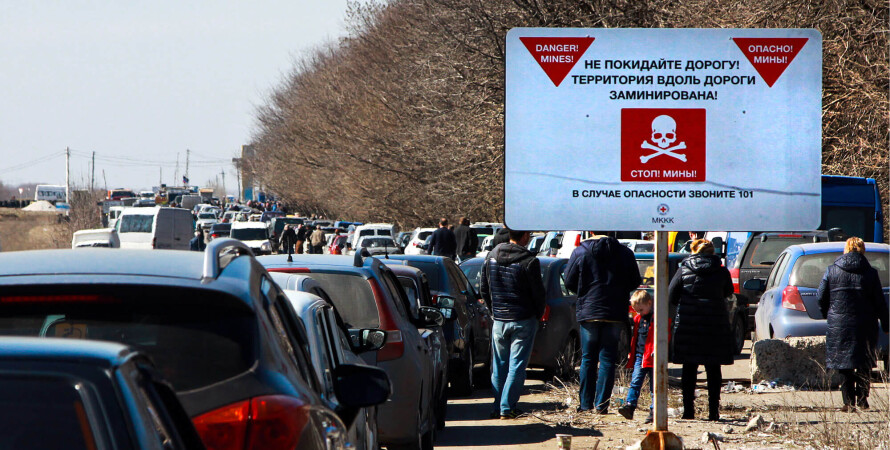 линия разграничения, Донбасс, деоккупация