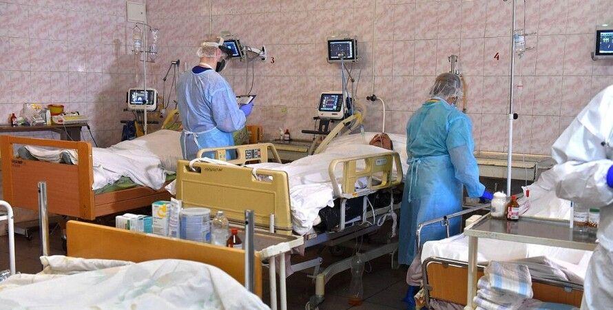 лікарня, коронавірус, мінохоронздоров'я, covid-19, третя хвиля коронавируса