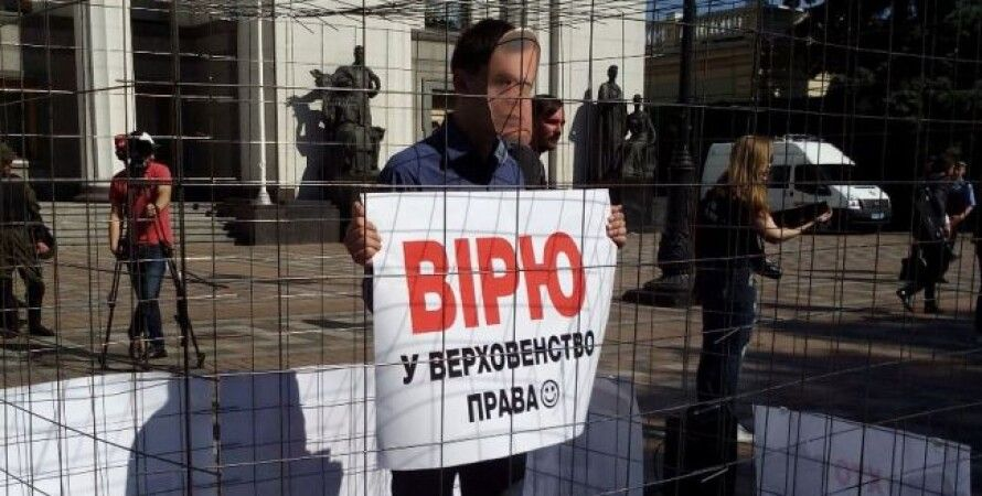 """Пикет под парламентом / Фото: """"РБК-Украина"""""""