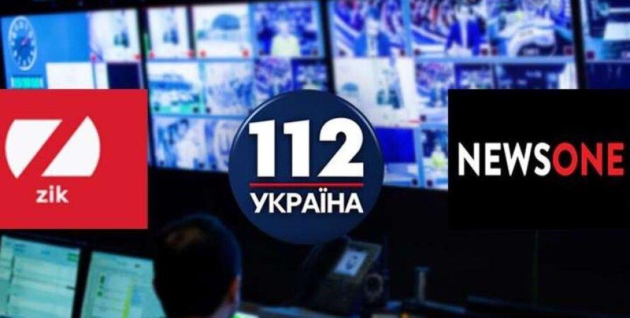 """телеканали, які більше не віщають — """"112 Україна"""", NewsOne і ZiK"""