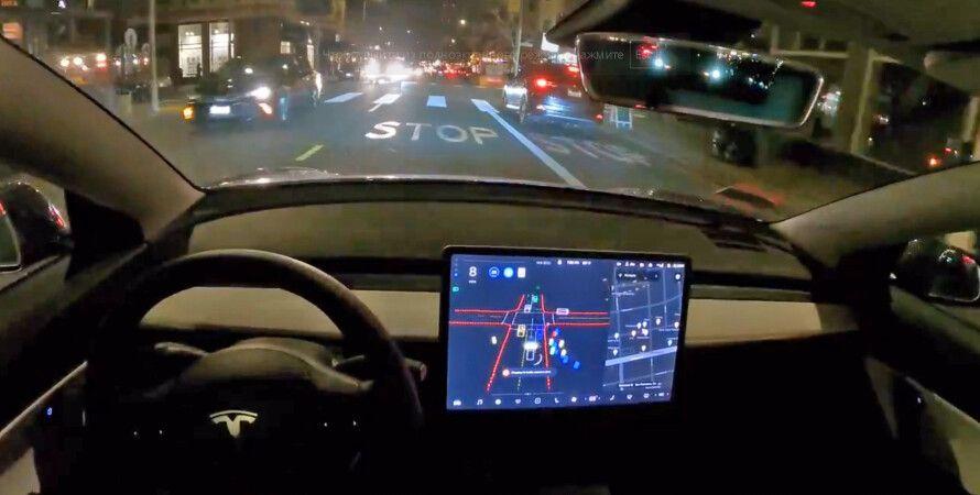 Tesla на автопилоте проехалась по ночному городу